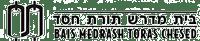 Bais Medrash Toras Chesed
