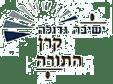 Yeshiva Gedolah Keren Hatorah