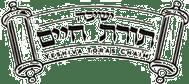 Yeshiva Toras Chaim